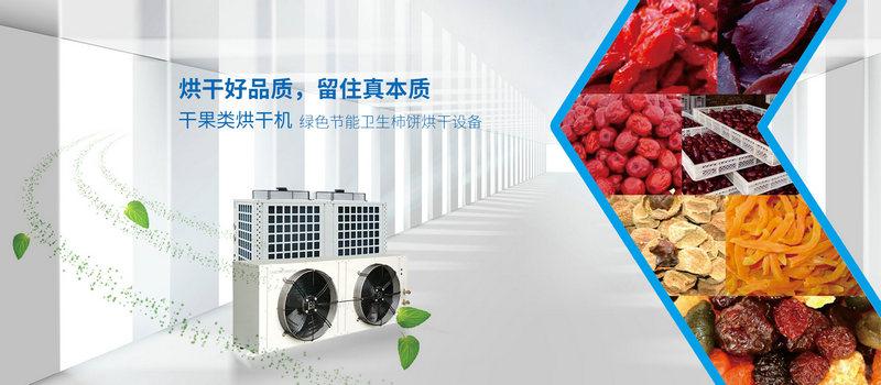 恒压供水控制柜_太阳能控制柜_节能控制柜_plc控制柜