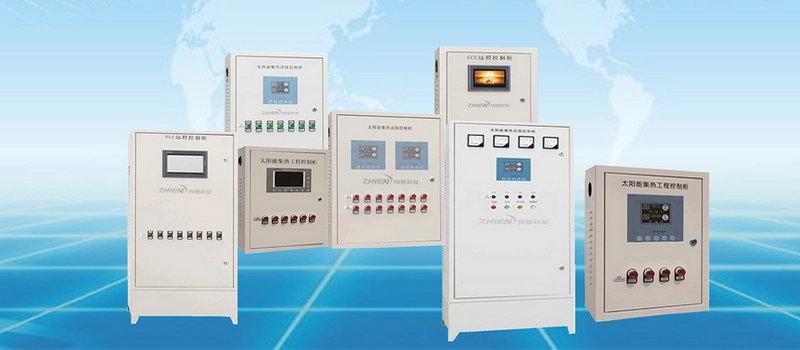 太阳能集热控制柜