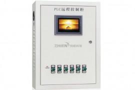 plc控制柜:智恩PLC太阳能集热控制柜