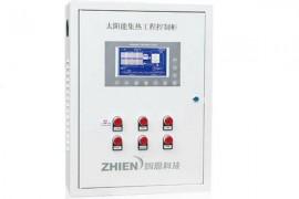 智恩GLC液晶屏远程控制柜 太阳能集热工程控制柜