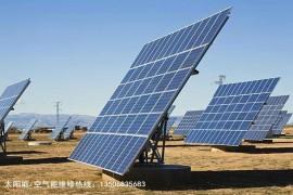 太阳能为什么没有广泛普及?