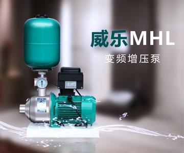 热水工程变频增压泵