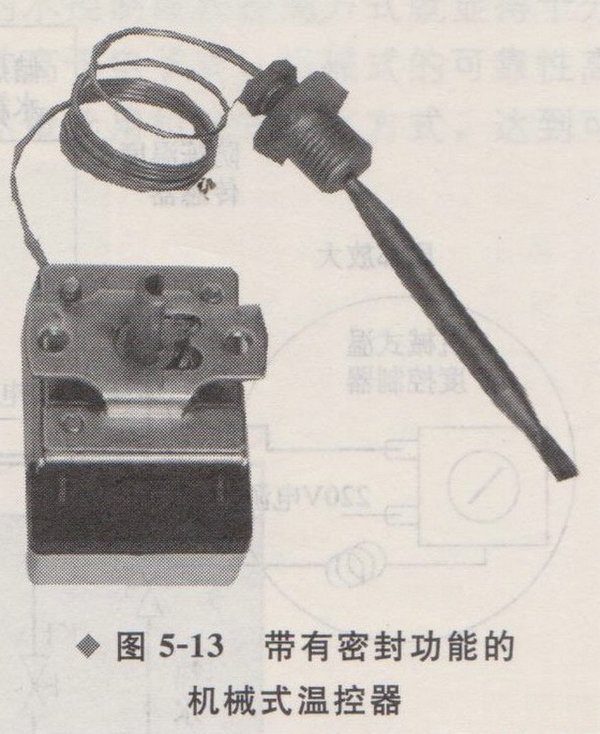 太阳能热水工程控制系统:水位水温传感器-智恩太阳能控制柜