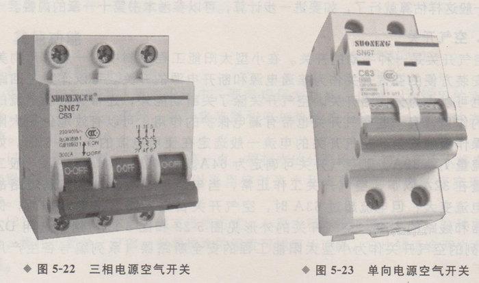 太阳能热水工程控制系统:常见部件的原理及使用-智恩太阳能控制柜