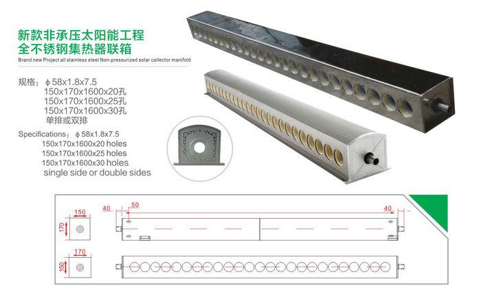 太阳能热水工程系统设备详情介绍-智恩太阳能控制柜