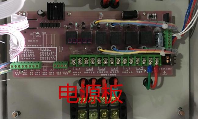太阳能集热工程控制柜电源板,继电器控制(强电板)-智恩太阳能控制柜