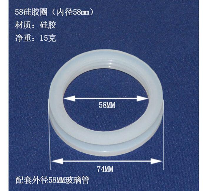 太阳能热水器玻璃管密封圈58/47真空管防水硅胶圈通用型配件-智恩太阳能控制柜
